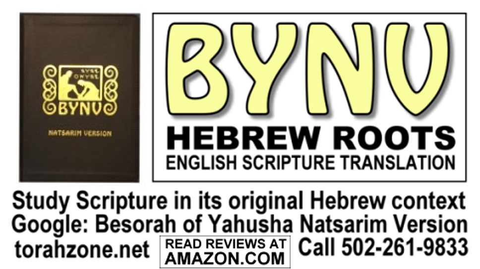 BESORAH BYNV Lew White Yahuah Yahusha Hebrew Roots